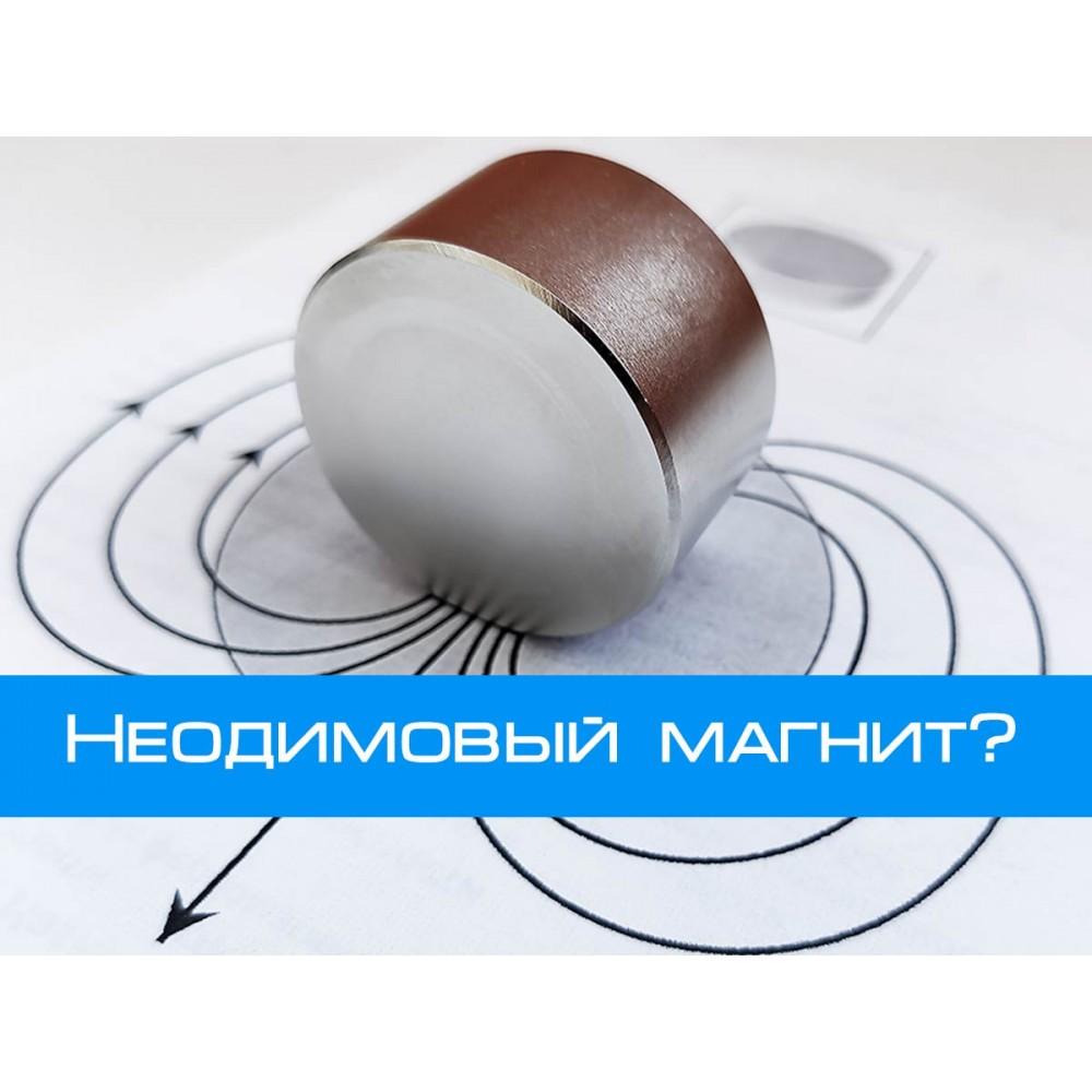 Что такое неодимовый магнит?